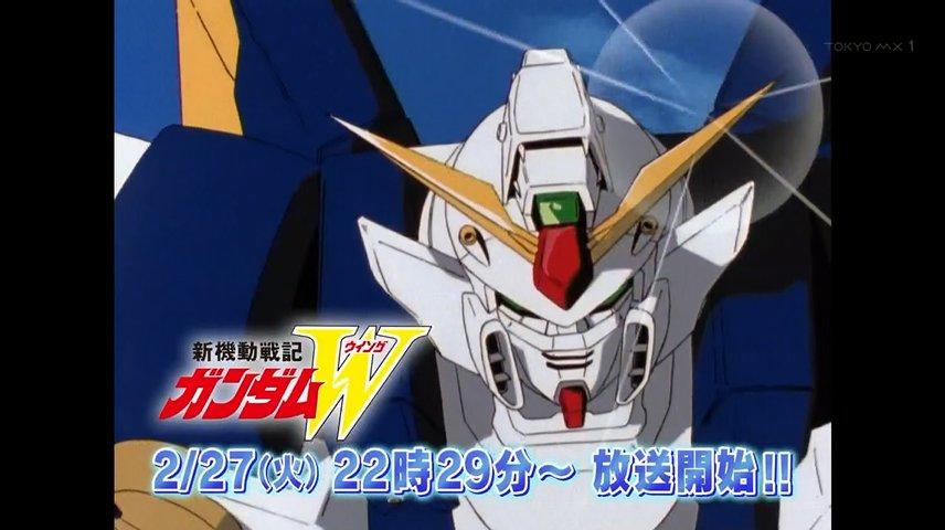 TOKYO MXで来週からガンダムWが始まりますw