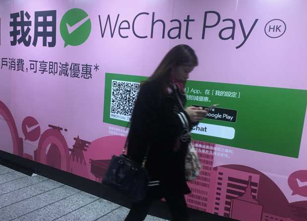 Le paiement mobile explose en Chine ➡ https://t.co/BEzueZJQZ4
