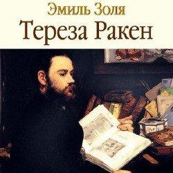 Скачать книги бесплатно по экономике