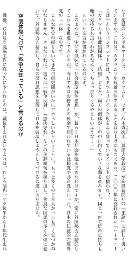 """出目金 on Twitter: """"【他の参考..."""