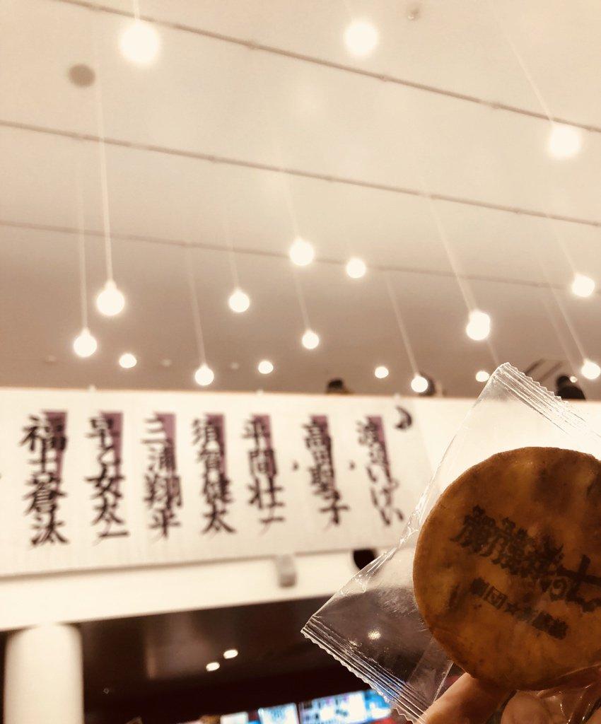 下弦もだいすきだけど私やっぱり上弦のおたくだなとおもいました 月がー!!!すきだー!!!!!