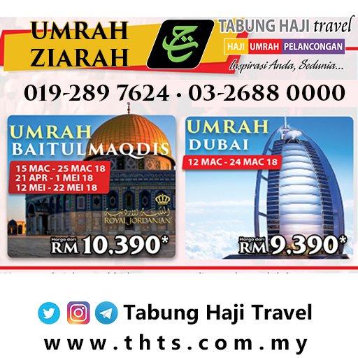 """Umrah Banner: Tabung Haji Travel On Twitter: """"PAKEJ UMRAH ZIARAH 2018"""