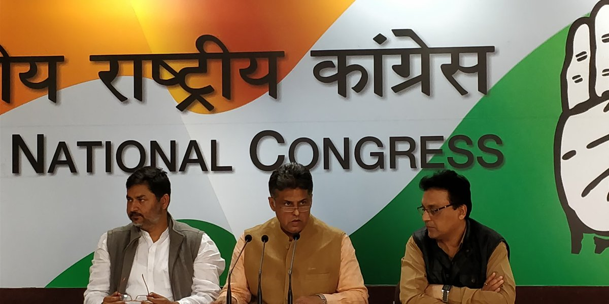 LIVE: Press briefing by @INCIndia's nati...