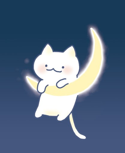 今夜のお月さま、すごく綺麗