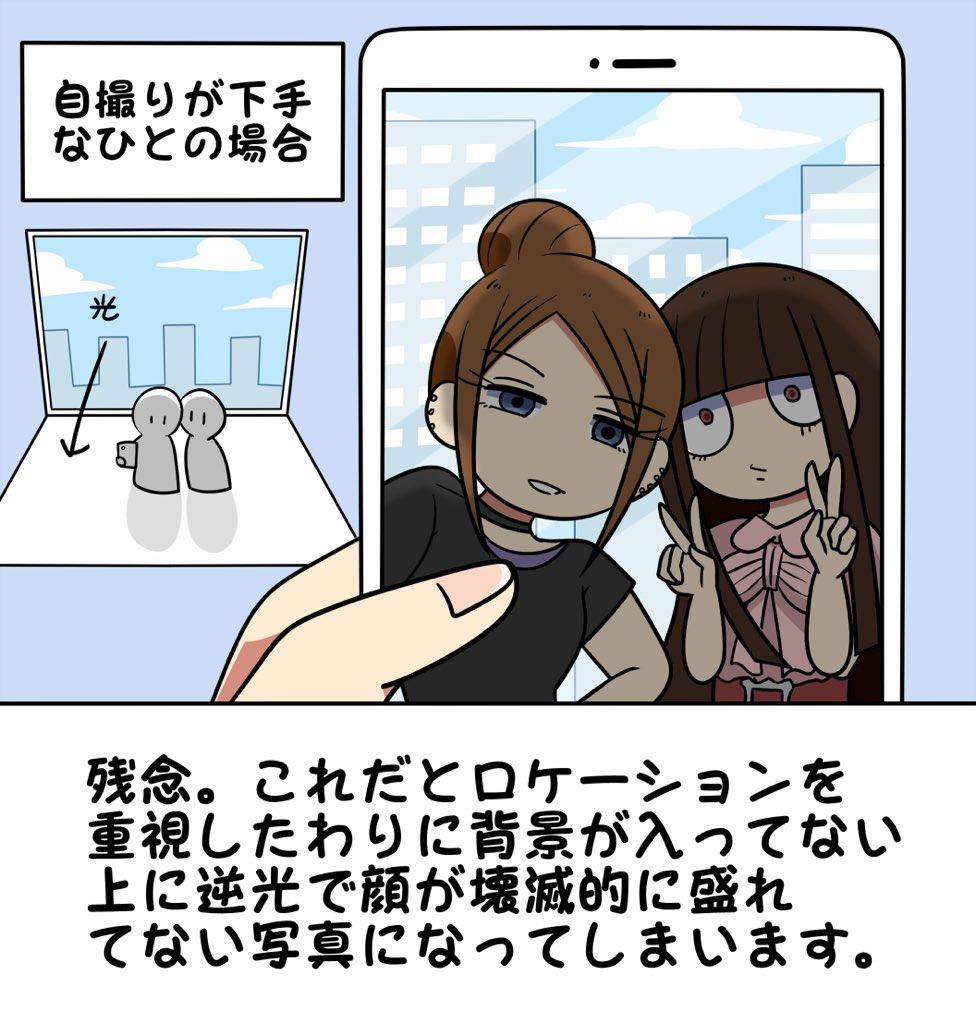 江崎びす子 - Twitter