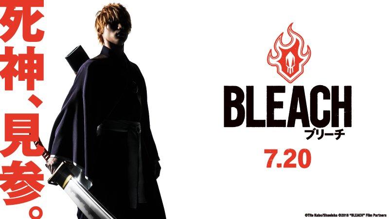 🔥『#BLEACH』特報解禁🔥  【#福士蒼汰 さんコメント】「印象的なシーンは...