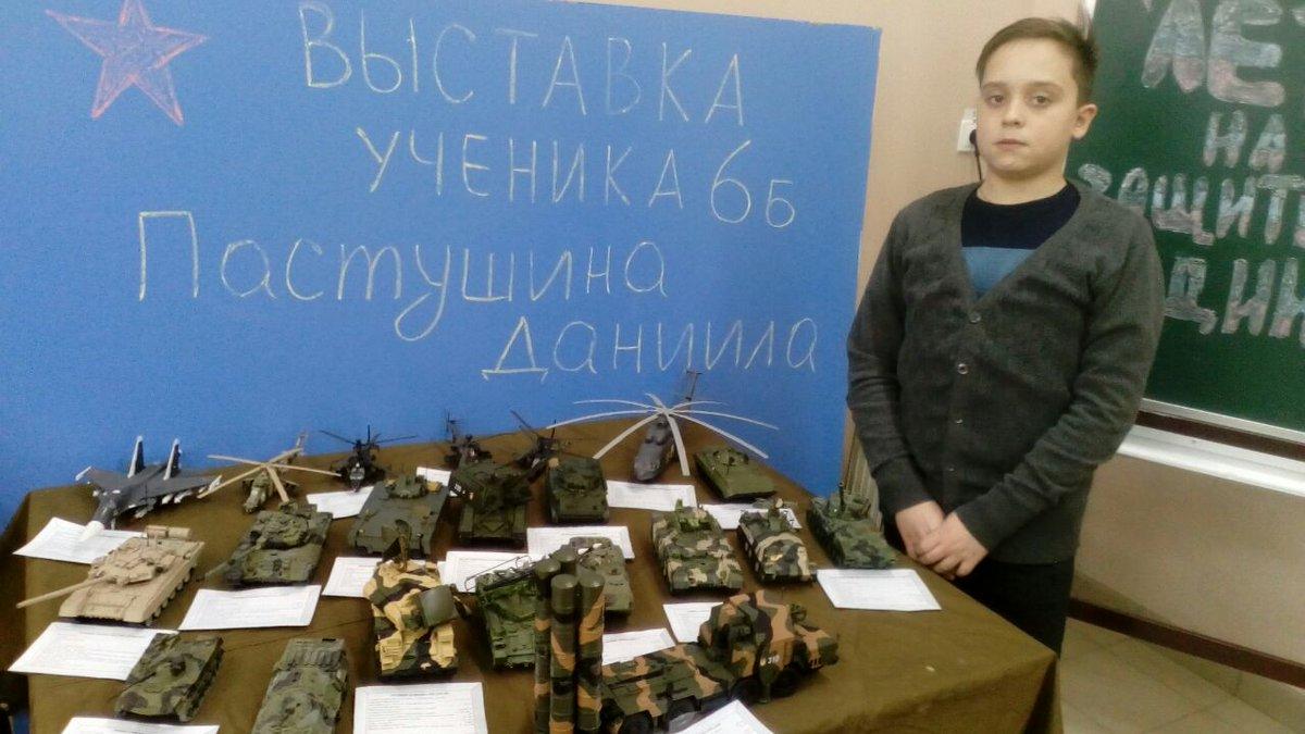 Марина Строева  yasniru