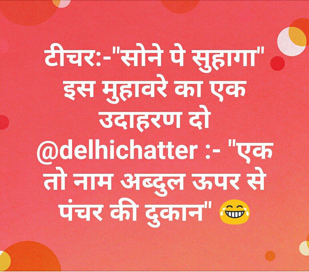 Delhi se hu Bhench*d top tweets