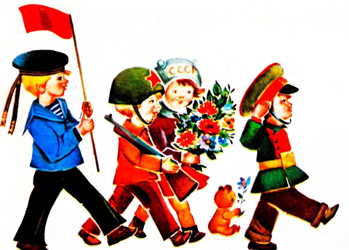 Картинка марша для детей