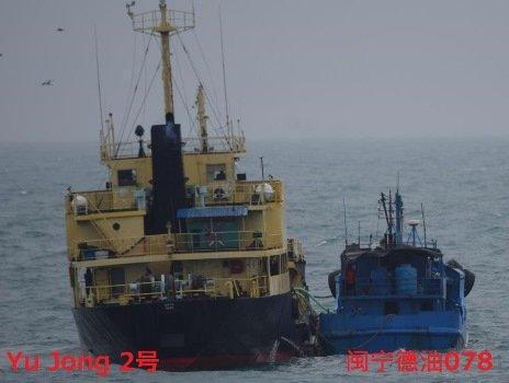 2月16日(金)昼,北朝鮮船籍タンカー「Yu Jong  2号」が、小型船舶「闽宁德油078」(船籍不明)が東シナ海の公海上(上海東方約250km)で接舷(横付け)している状況を海上自衛隊護衛艦「せんだい」(舞鶴:第14護衛隊)及び哨戒機P-3C(鹿屋:第1航空群)が確認しました。 https://t.co/I05zoxdxWD