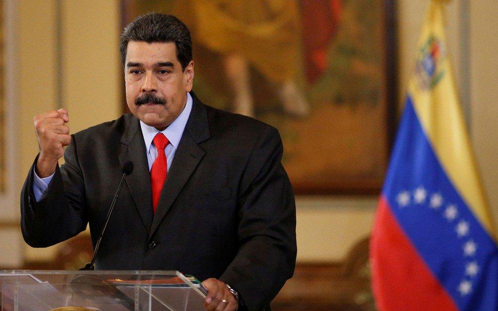 Venezuela inicia a pré-venda da Petro, moeda virtual similar ao bitcoin https://t.co/0kOTMQK6kF #G1