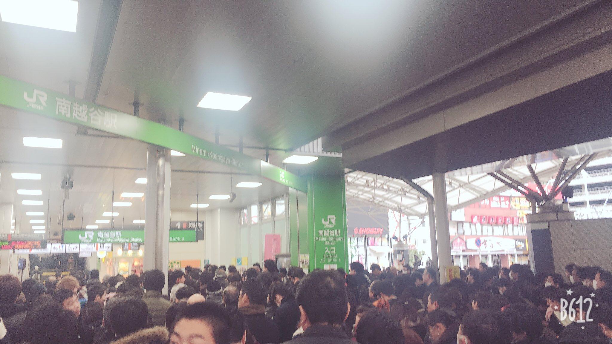 画像,武蔵野線1時間の遅延😇😇🖕🖕ご覧の通り南越谷駅では人が溢れかえってますF〇〇k y〇u https://t.co/mF2HBrUezp…