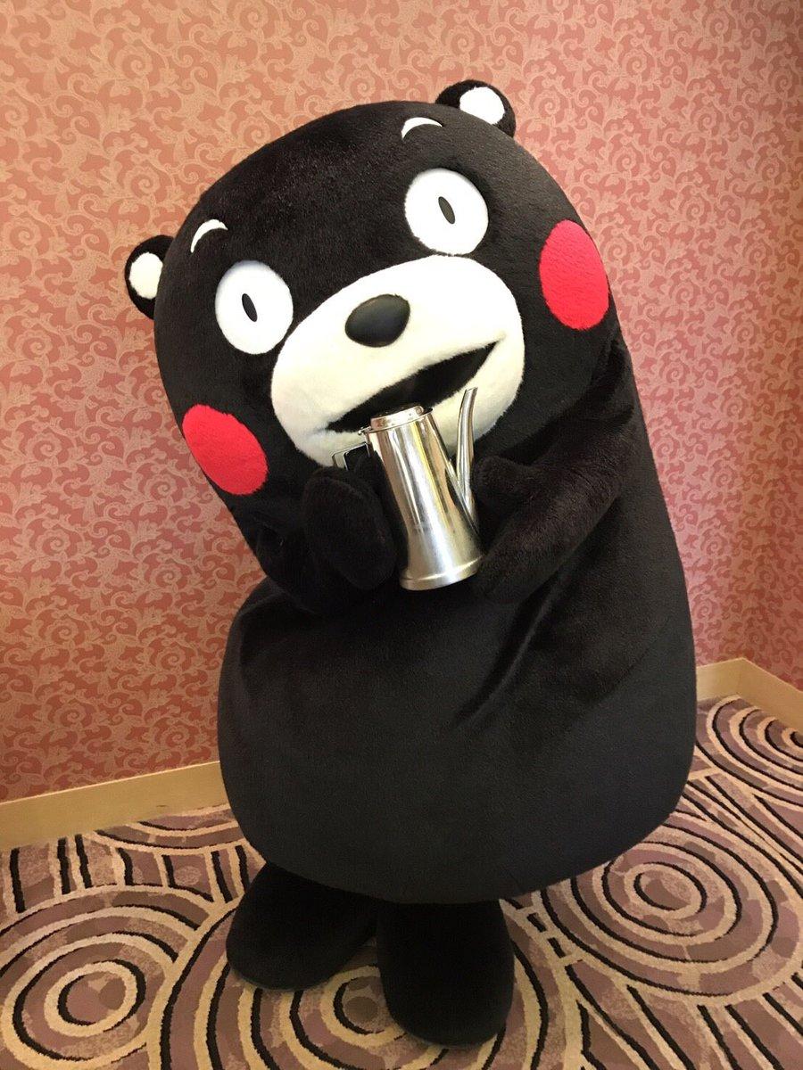 おはくま〜!モーニンぐまコーヒーはいかがかモン?
