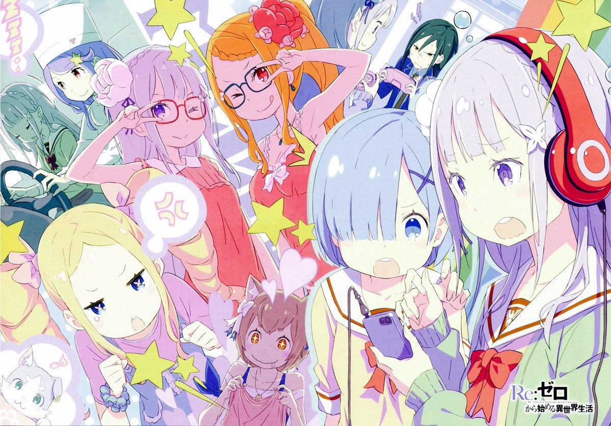 リゼロ好きな人は拡散よろしく #rezero #リゼロ #RTした人フォローする...