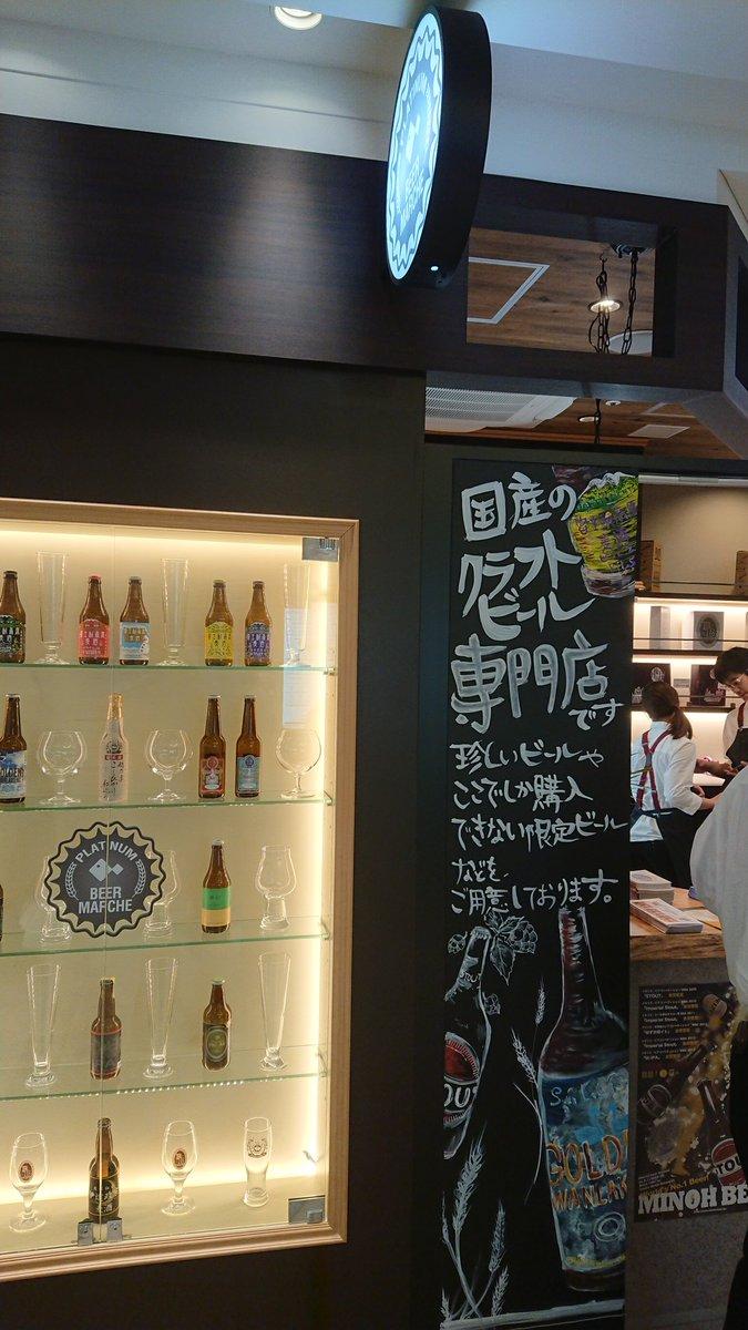 川崎駅北口のアトレやべえぞ、酒クズストリートやぞ