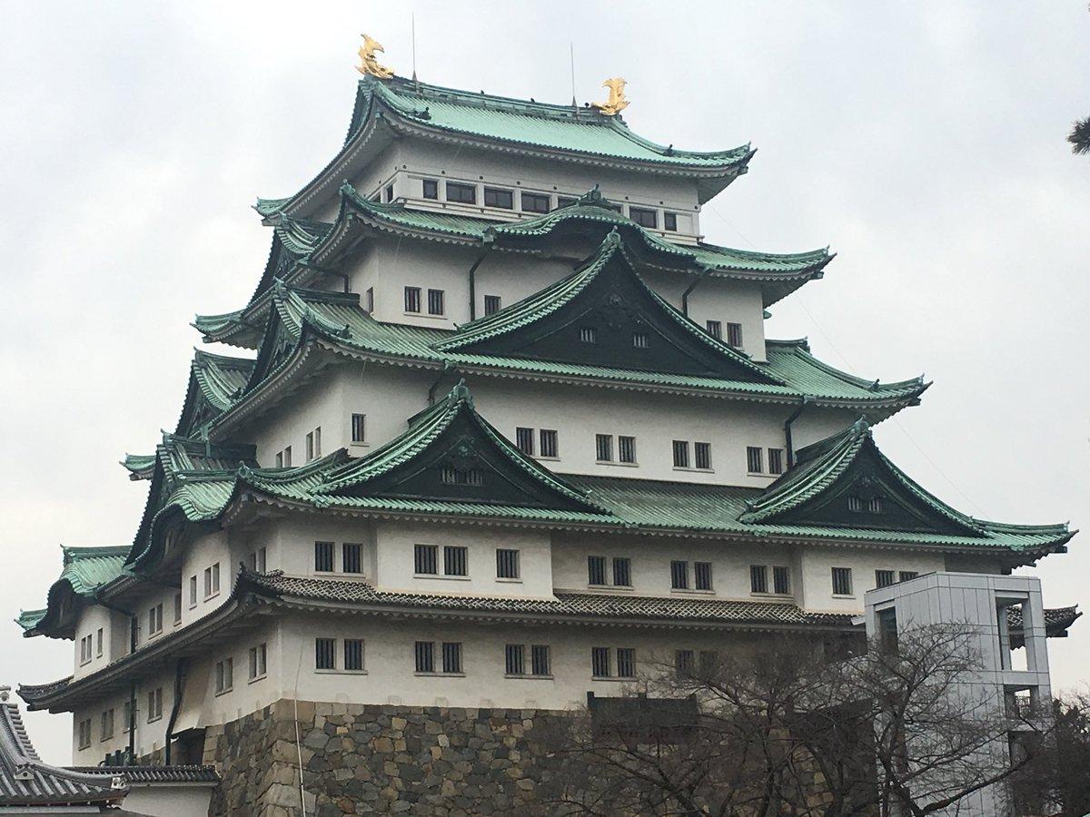 名古屋城ーー!