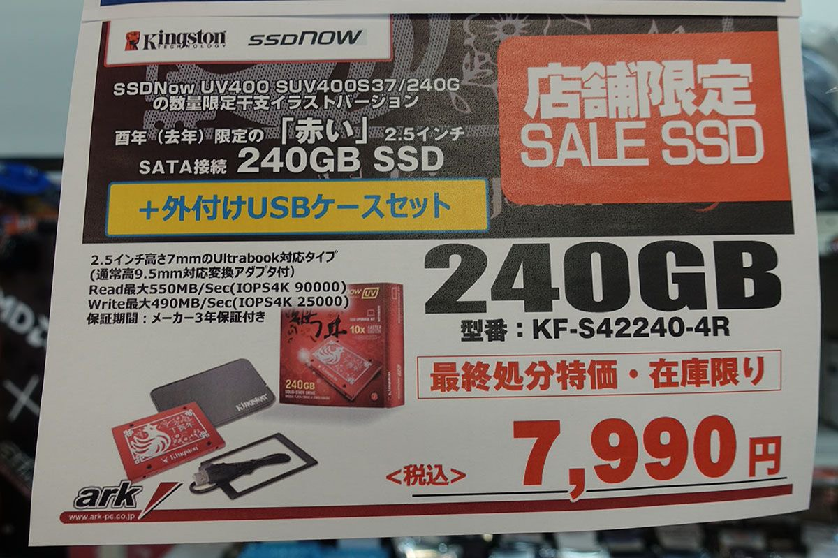 On Twitter Kingston Ssd Now Uv400 Series 240gb Suv400s37 240g Kingstonssdnow 240g7990 240gb550mb S490mb S3