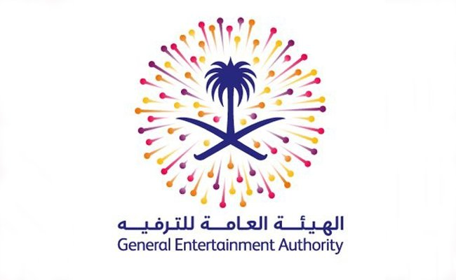 #Saudis to enjoy 5,000 events in 2018 …...