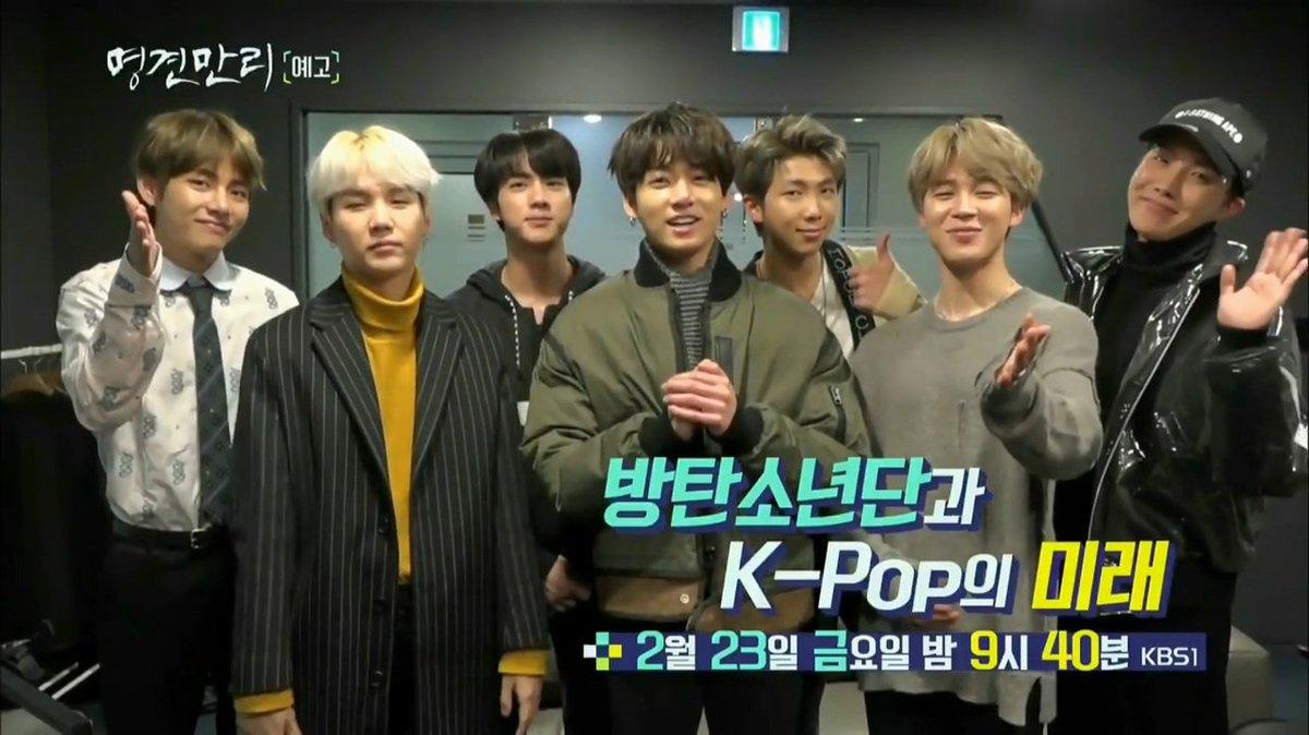 #방시혁 프로듀서가 말하는  #방탄소년단(#BTS)과 K-pop의 미래🤩...