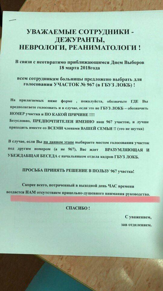 В НМУ им. Богомольца не пускают представителей комиссии Минздрава, и.о. ректора не может попасть в кабинет, - заявление ведомства - Цензор.НЕТ 5146