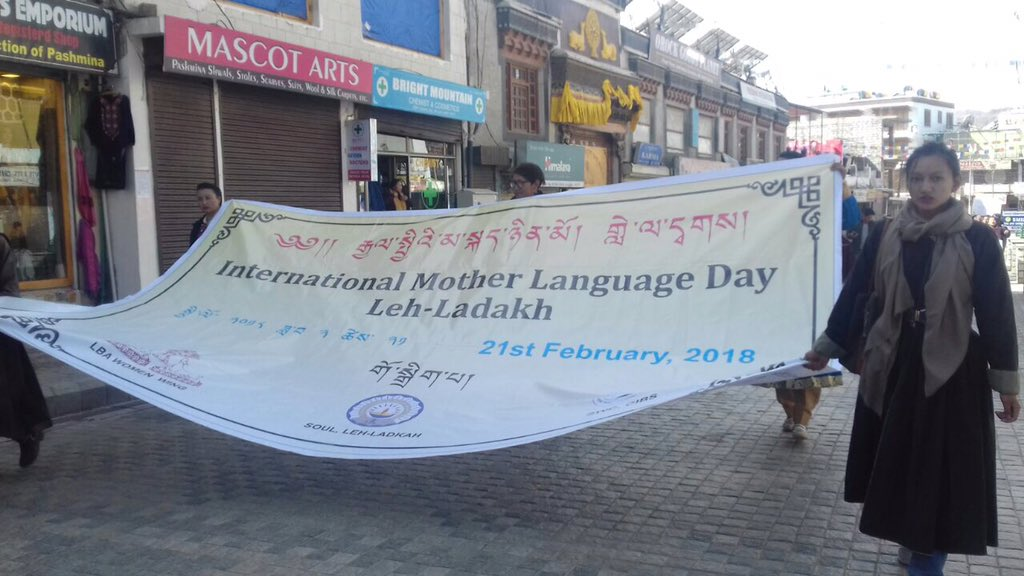 #InternationalMotherLanguageDay being observed in Ladakh region of J&K. Students organise procession to stress need of preservation of Bhoti language spoken by 6 hilly states-Sikkim, Himachal Pradesh, Arunachal Pradesh, J&K, West Bengal & Uttarakhand.  : Yangchan D#AIRPicsolma