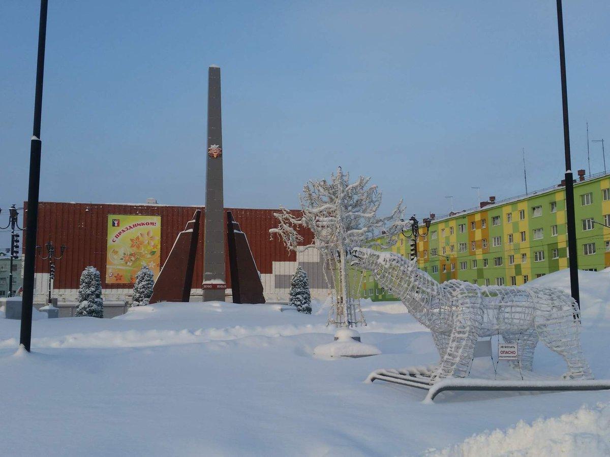 ведь достопримечательности норильска зимой фото сборы для