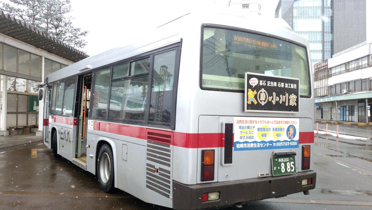 初期フランちゃん路線バス撮影隊...
