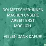 Image for the Tweet beginning: Wir unterstützen Geflüchtete, Folterüberlebende &