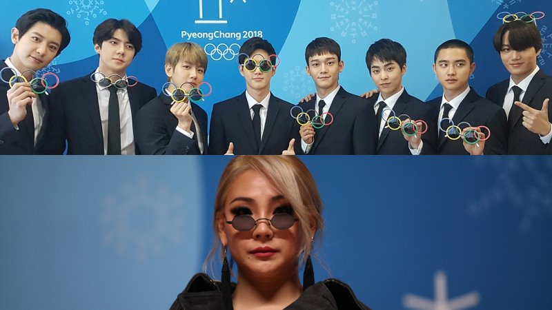 #EXO And #CL Attend Press Conference Ahe...