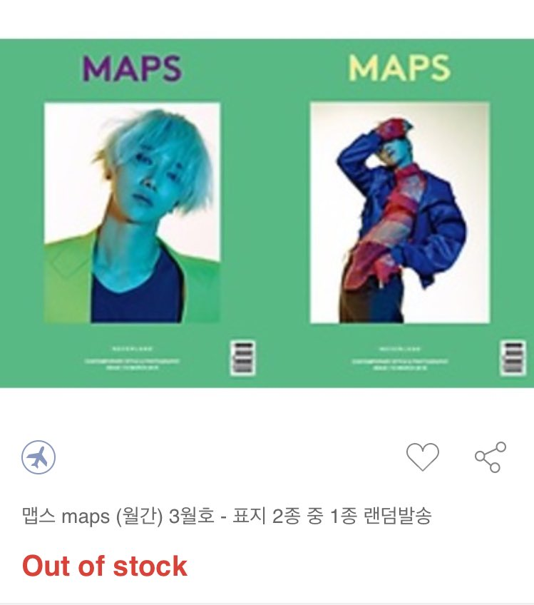 Very hot 🔥🔥🔥🔥 @NCTsmtown @shfly3424 http...