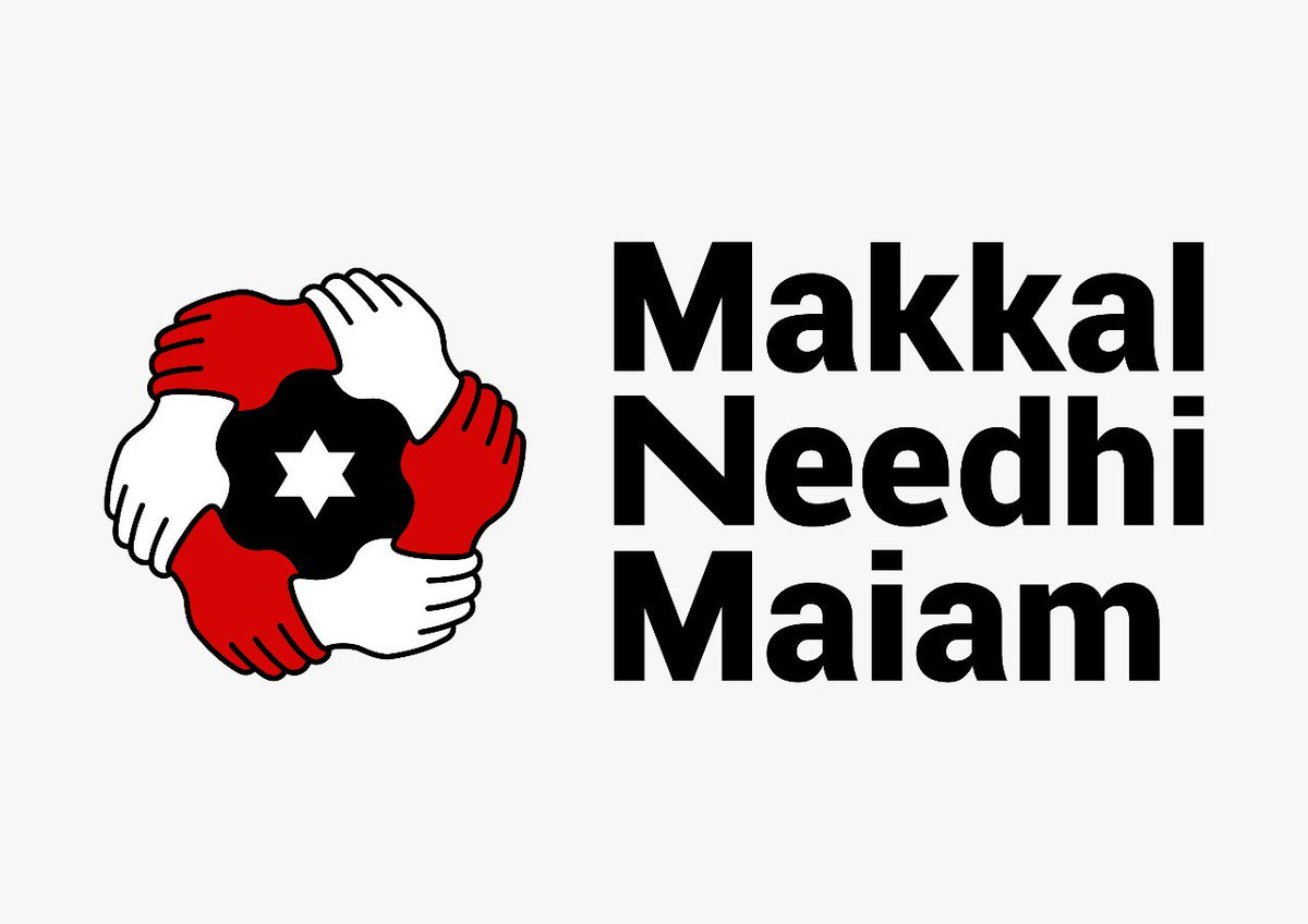 Kamal haasan officially launches his party makkal needhi maiam the symbol shows six hands three in red and three in white holding each other to make a circle and has a star in the middle buycottarizona