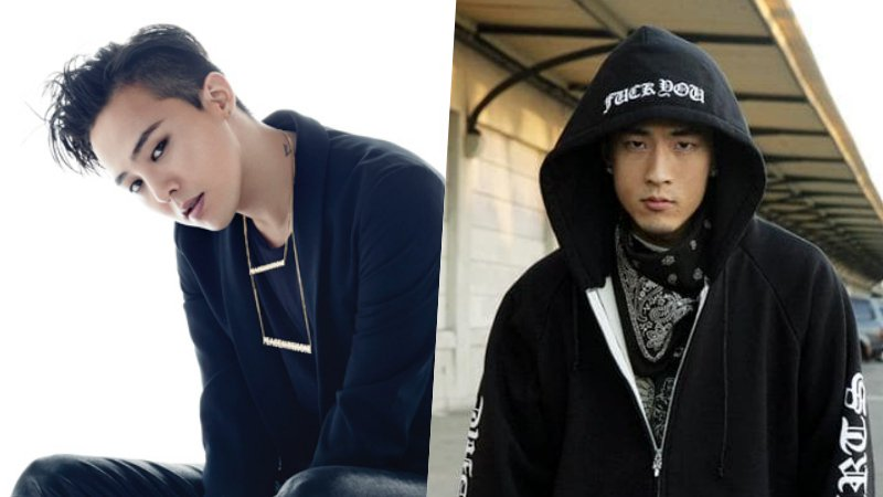 #GDragon And Teddy Recognized For Top Ea...