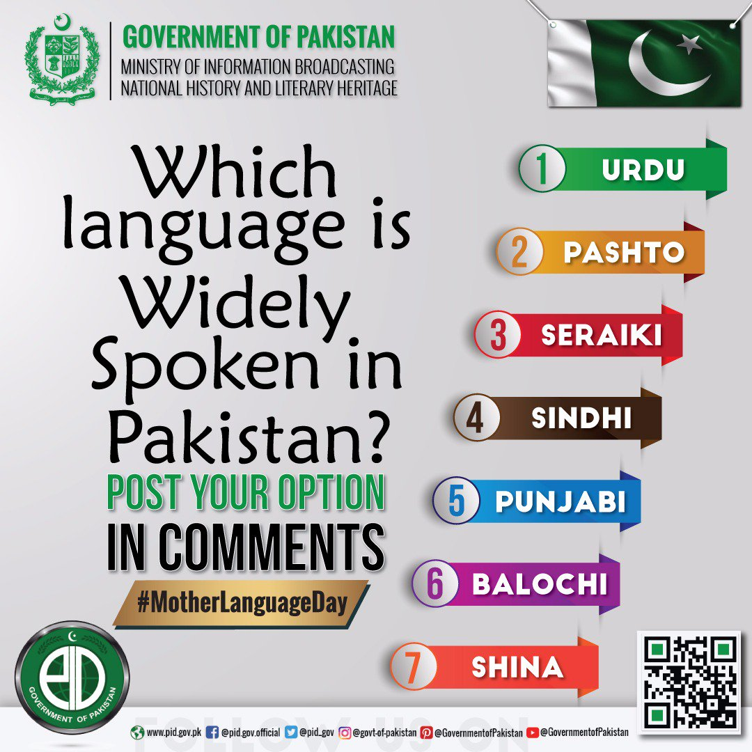 Govt of Pakistan on Twitter: