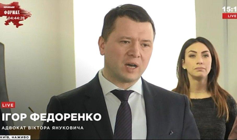 Суд над Януковичем: допит Порошенка та Єльченка. СТЕНОГРАМА ЗАСІДАННЯ - Цензор.НЕТ 1905