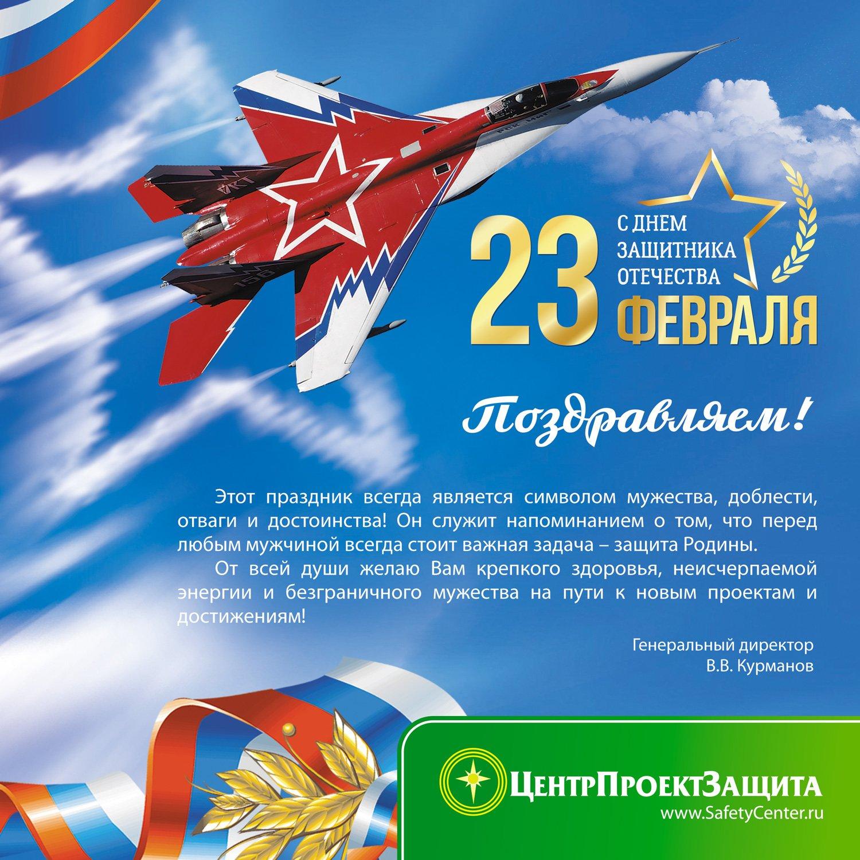 Открытка поздравление с днем защитника отечества от единой россии, гарфилд