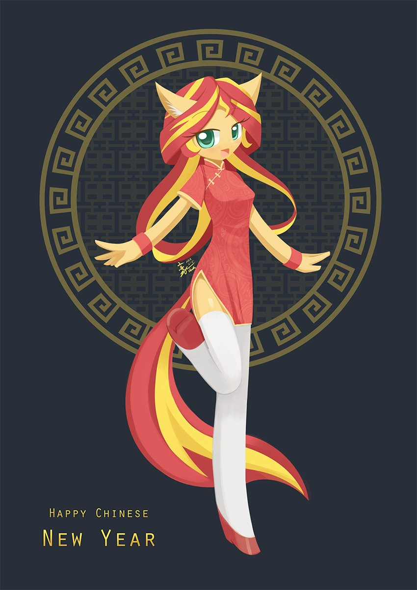 Happy Chinese New Year! 😊 (By Howxu) #ML...