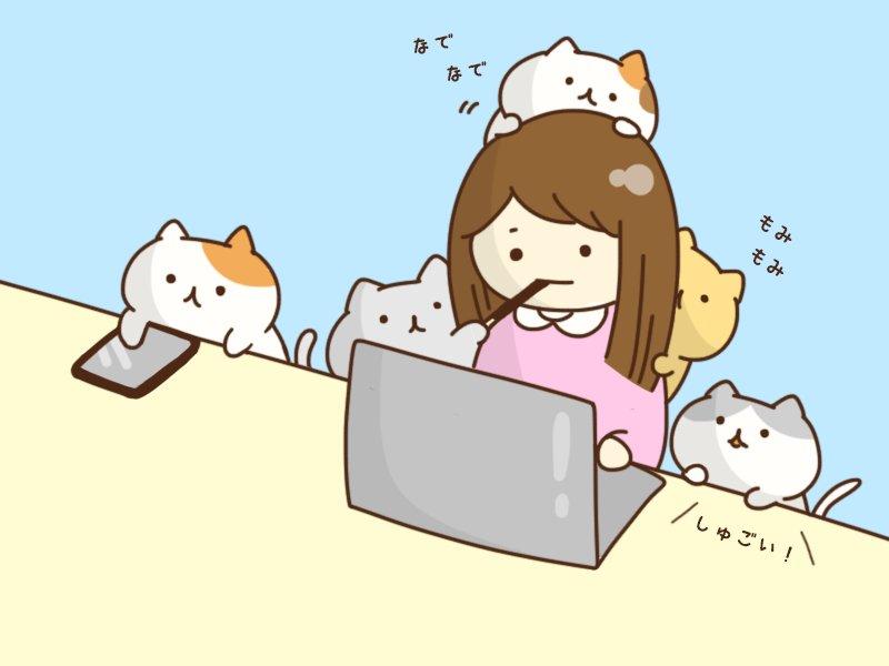 #猫の日 なので、ねこが手伝ってくれるこんな職場があったらいいのになっていうイラストを置いていきます。