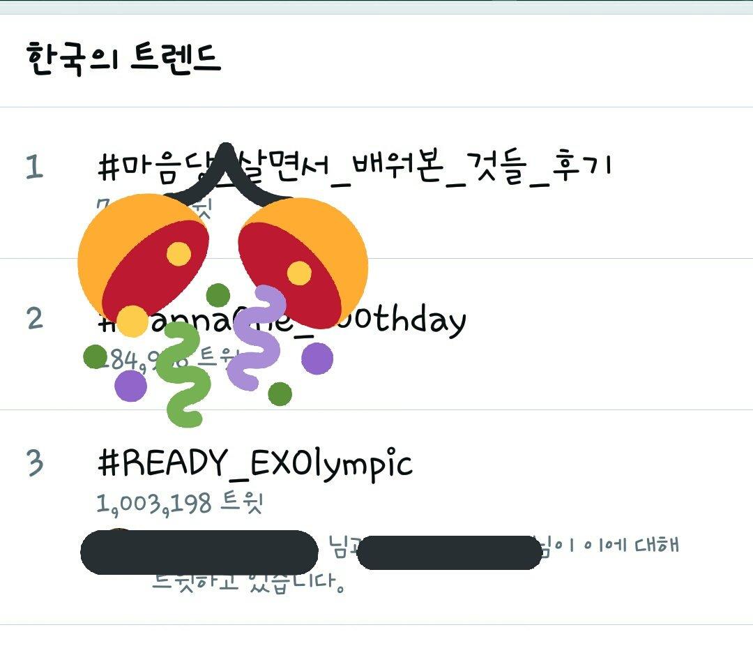 #READY_EXOlympic hit 1 Million tweets!...