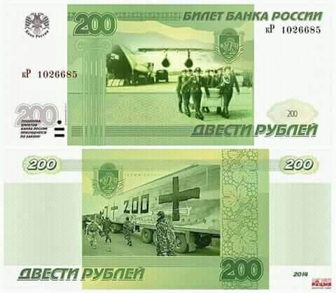 """Проект газопровода """"Северный поток-2"""" будет реализован, - Путин - Цензор.НЕТ 2620"""