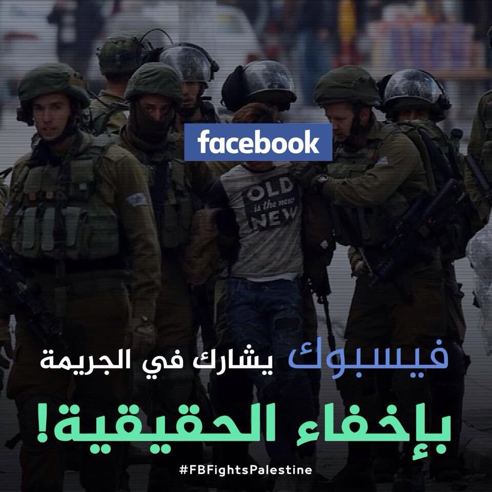 #القدس_ستبقي_عربيه Latest News Trends Updates Images - DinaAgha4