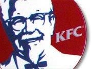Kentucky Fried (ran out of) Chicken. https://t.co/H97lA2SNd8 https://t.co/So13IN0qeJ