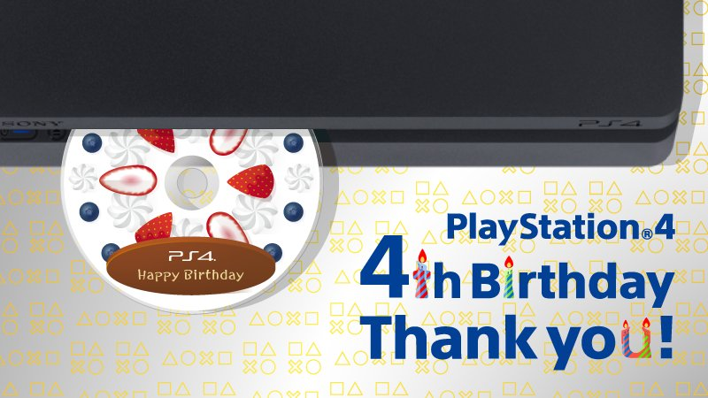 PS4が4周年