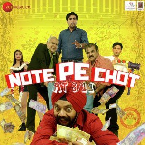 Note Pe Chot (2018), Movie Cast, Storyline and Release Date