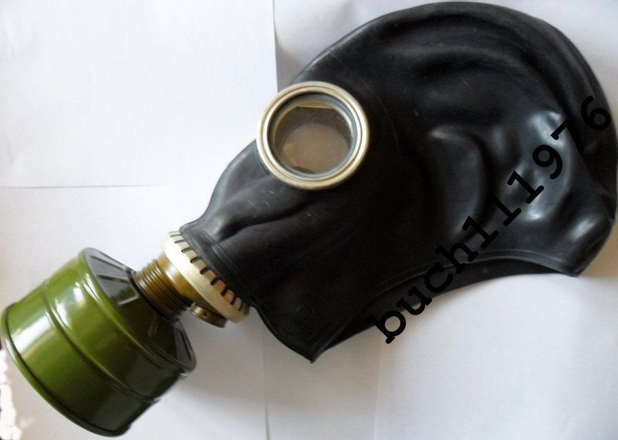 Red Army RUBBER GAS MASK GP-5 Black Mili...