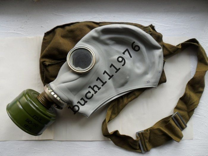 USSR RUBBER GAS MASK RESPIRATOR GREY GP-...
