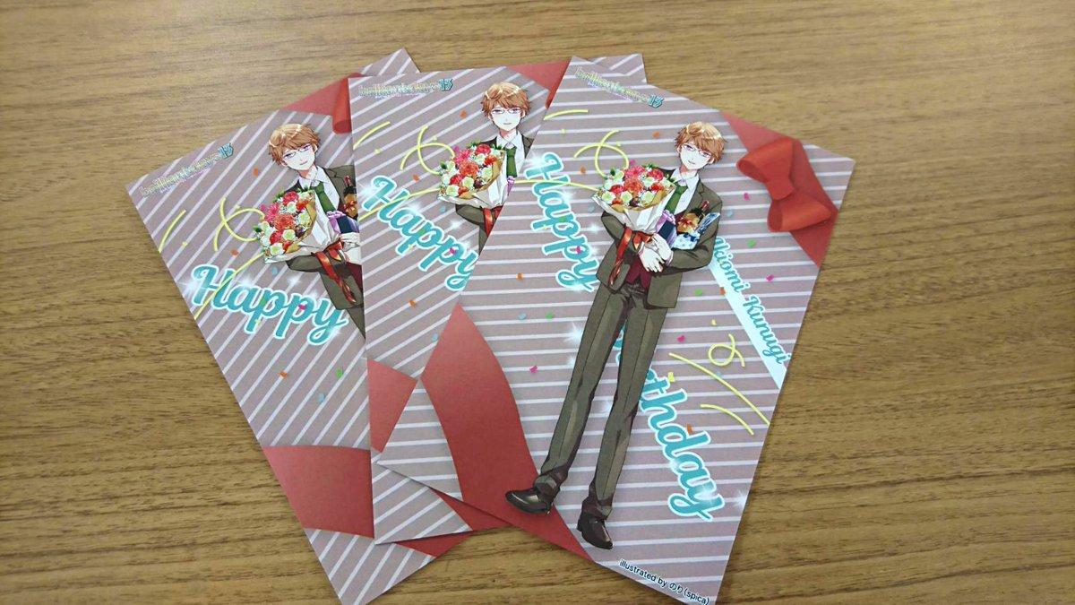 【brilliant days 13】椚章臣さん特大パネルが完成しました!イベント当日お誕生日コーナーで撮影可能です。素敵なイラストポストカードも配布します!2月25日、是非実物を見に来てくださいね!