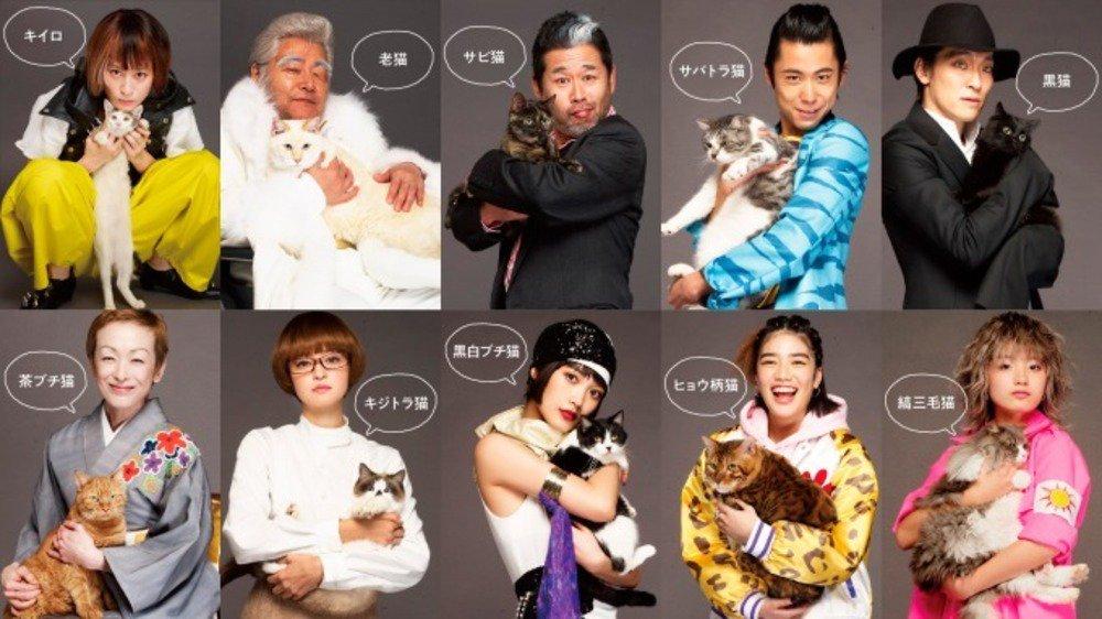 映画『猫は抱くもの』沢尻エリカ×吉沢亮、こじらせ系アラサー女子&自分を人間だと思い込む猫の物語 - 猫の擬人化キャストも -