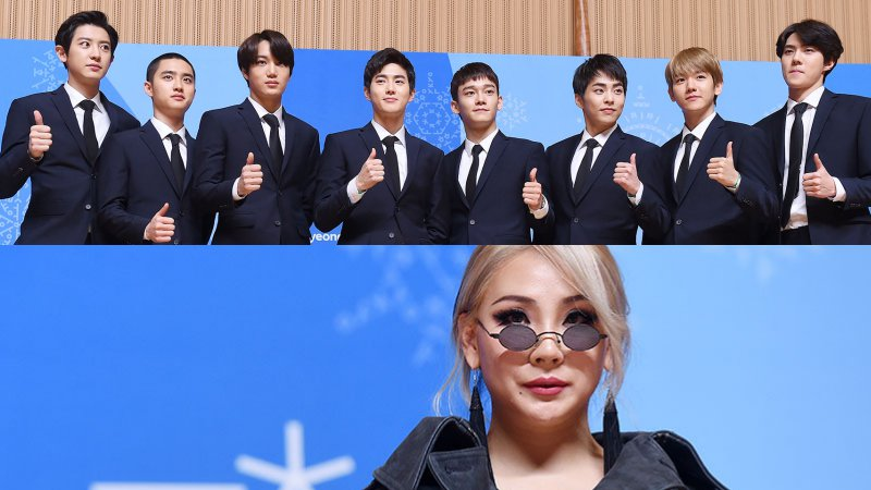 KBS Airs Footage Of #EXO And #CL Rehears...