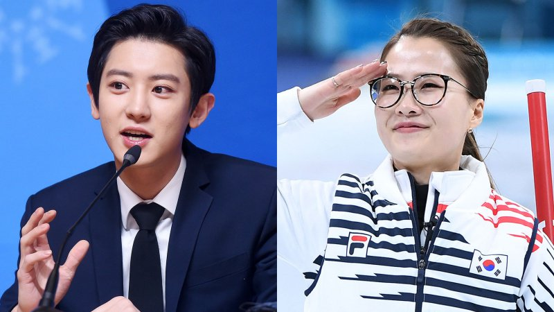 #EXO's Chanyeol Talks About How He Becam...