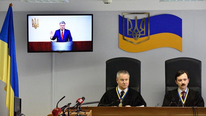 Почему допрос Порошенко был досрочно прекращён после выступления защиты Януковича https://t.co/gyD8zKkaE7